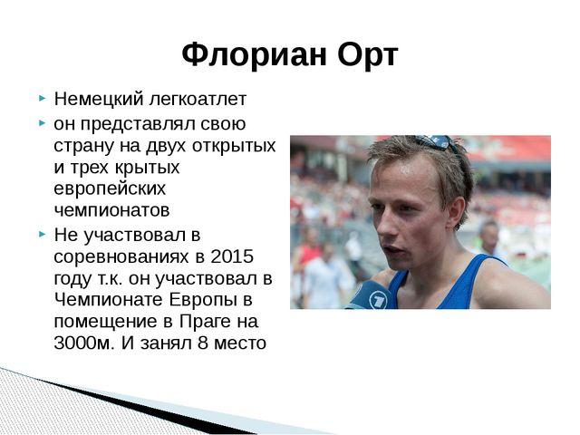 Немецкий легкоатлет он представлял свою страну на двух открытых и трех крытых...