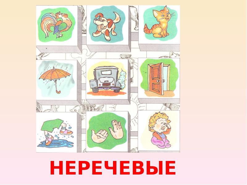 http://mypresentation.ru/documents/543335e7f47bbd694806f76ba0d985a8/img1.jpg