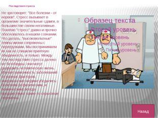 Презентацию подготовила: Н. В. Двуреченская
