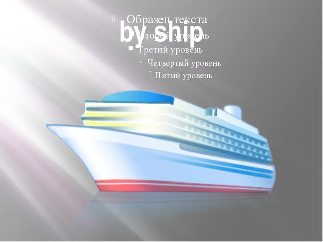 by ship