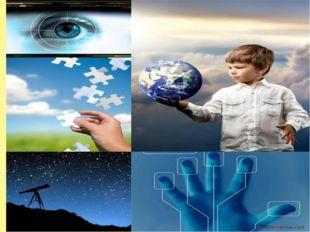 Современное общество характеризуется стремительным развитием науки и техники