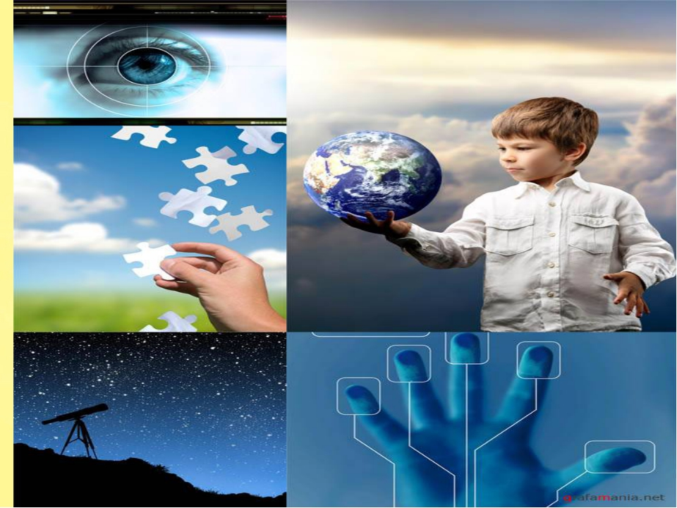 Современное общество характеризуется стремительным развитием науки и техники...