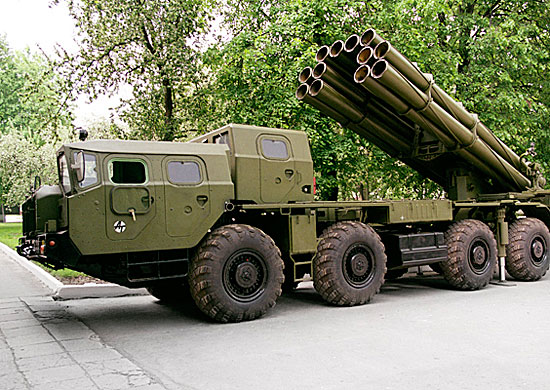 http://structure.mil.ru/images/military/military/photo/Copy%20of%20smerch-2.jpg
