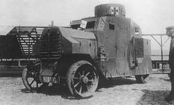 Бронеавтомобили Первой Мировой войны
