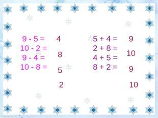 9 - 5 = 10 - 2 = 9 - 4 = 10 - 8 = 5 + 4 = 2 + 8 = 4 + 5 = 8 + 2 = 2 9 9 10 1