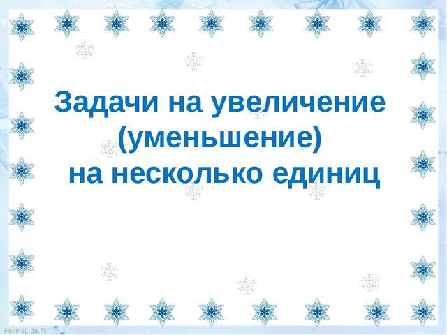 Используемые источники: Снежинка голубая http://i033.radikal.ru/0810/5f/00521...