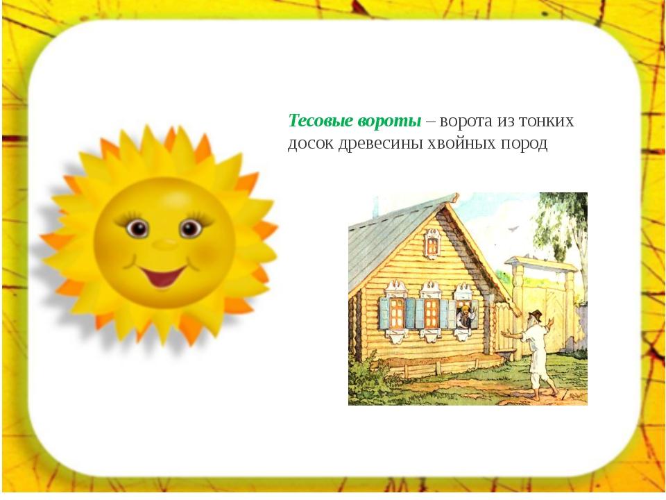 русский язык 4 класс канакина наши проекты имена прилагательные в сказке о рыбаке и рыбке