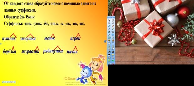 hello_html_3d8c471c.jpg