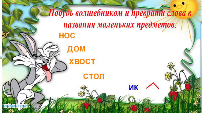 hello_html_6ded9a05.png