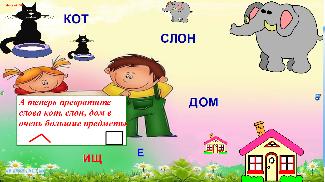 hello_html_m1a7379e6.png