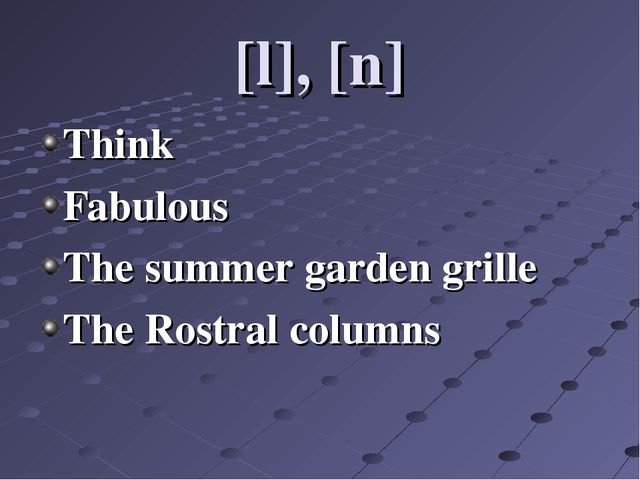 [l], [n] Think Fabulous The summer garden grille The Rostral columns