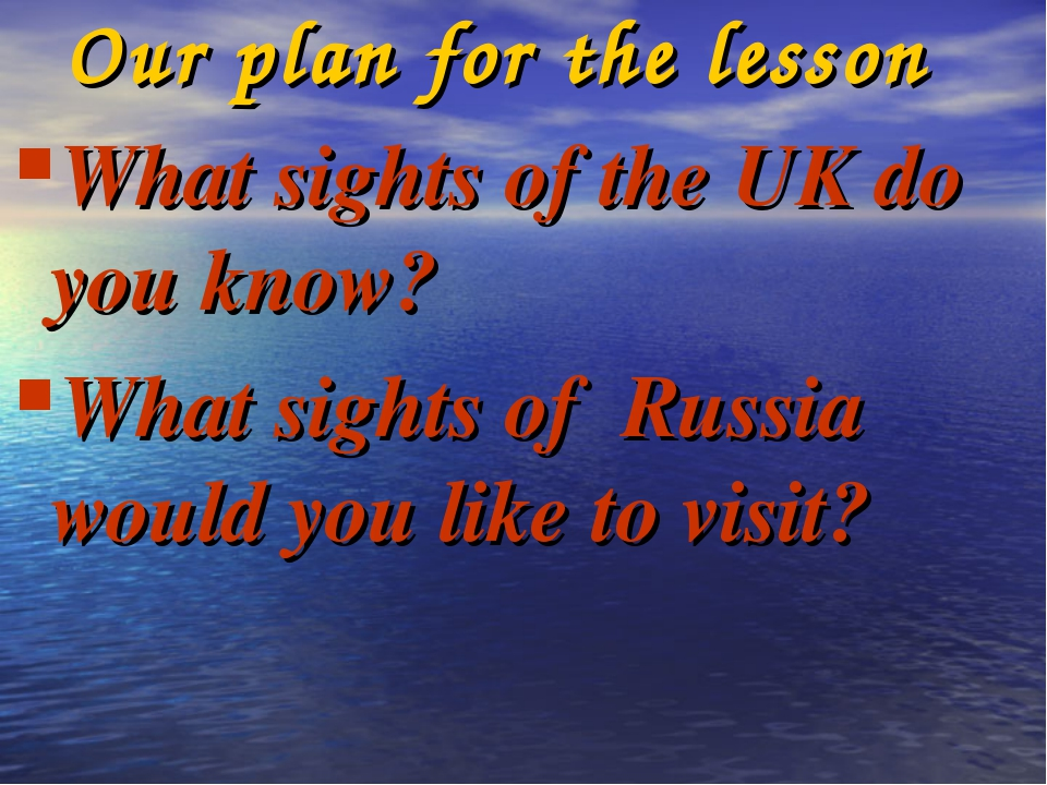 Our plan for the lesson What sights of the UK do you know? What sights of Rus...