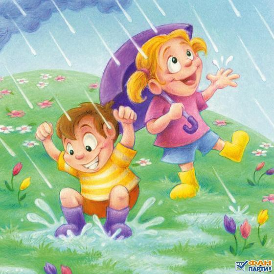 C:\Users\User\Desktop\1503814_rain_pic.jpg