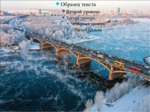 Климат резко континентальный, особенно суровый на севере. Зима продолжительн
