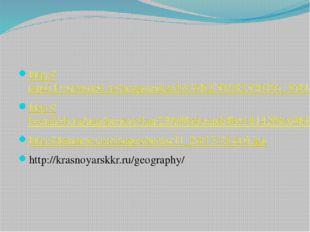 http://img0.liveinternet.ru/images/attach/c/4/82/390/82390056_3684183_visotn
