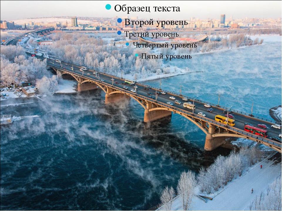 Климат резко континентальный, особенно суровый на севере. Зима продолжительн...