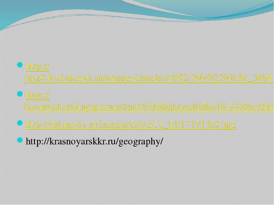http://img0.liveinternet.ru/images/attach/c/4/82/390/82390056_3684183_visotn...