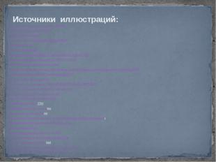 http://nnm.ru/blogs/vi_pro/plakaty_voyny_i_pobedy/ http://www.webpark.ru/com