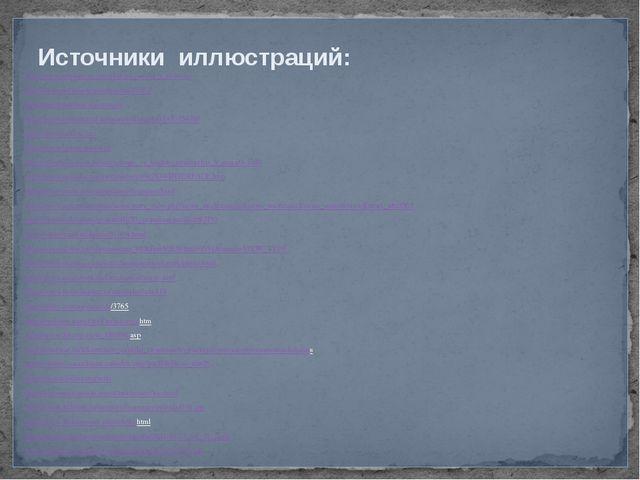 http://nnm.ru/blogs/vi_pro/plakaty_voyny_i_pobedy/ http://www.webpark.ru/com...