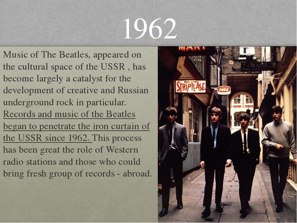 Music of The Beatles, appeared on the cultural space of the USSR , has become...