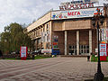 http://upload.wikimedia.org/wikipedia/commons/thumb/2/20/Shymkent.jpeg/120px-Shymkent.jpeg