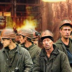 http://image.tsn.ua/media/images/original/Jul2007/6785.jpg