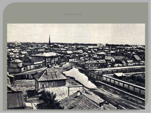 Прибыв в Семипалатинск для прохождения службы, Достоевский вел довольно уеди
