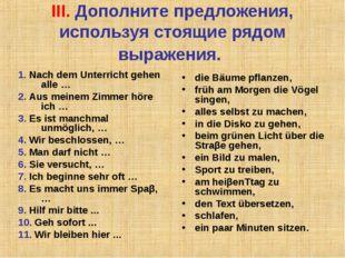 III. Дополните предложения, используя стоящие рядом выражения. 1. Nach dem Un