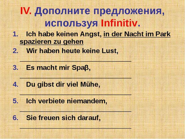 IV. Дополните предложения, используя Infinitiv. 1. Ich habe keinen Angst, in...