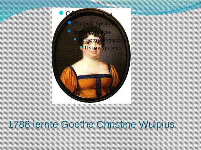 1788 lernte Goethe Christine Wulpius.