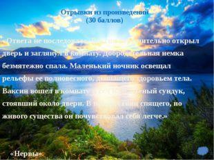 «Согласно условию, заключенному с отцом Удодовым, Зиберов должен заниматься с