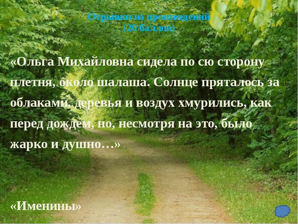 «Бесконечно кряхтя и морщась, Муркин натянул на свои ноги два левых сапога и,...