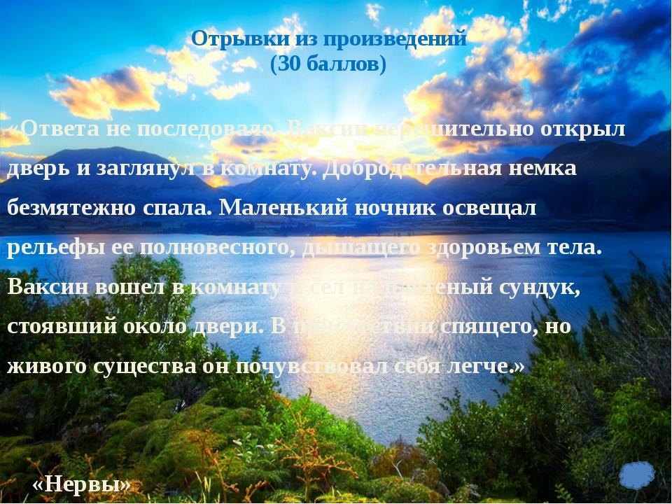 «Согласно условию, заключенному с отцом Удодовым, Зиберов должен заниматься с...