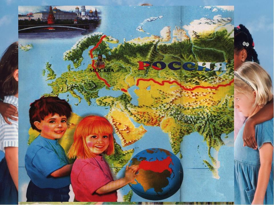 Картинки о родине для детей дошкольного возраста