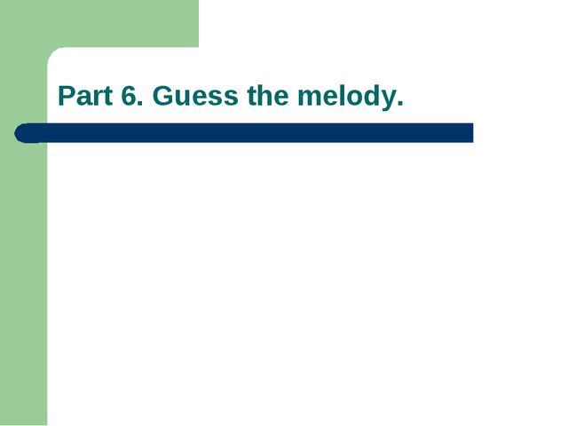 Part 6. Guess the melody.
