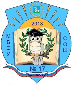 герб сова171