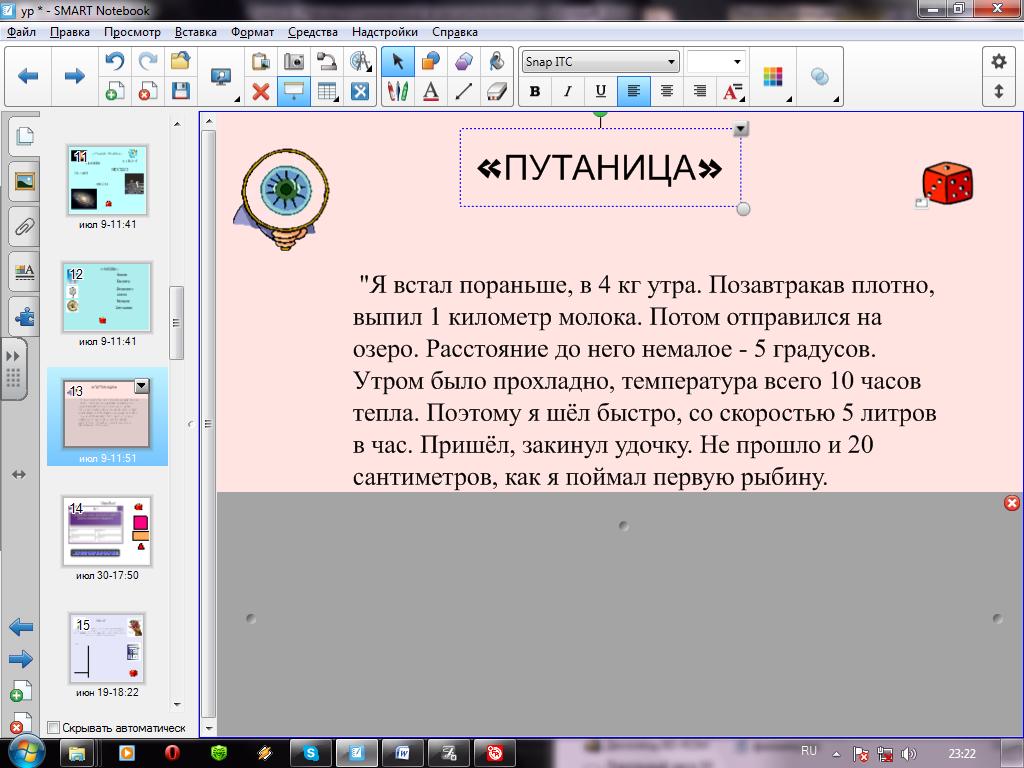 hello_html_3178b29e.png