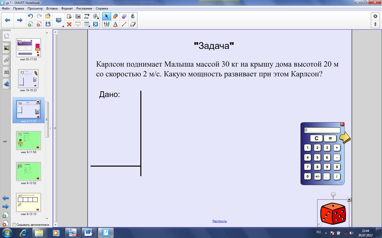 hello_html_m2ec32320.png