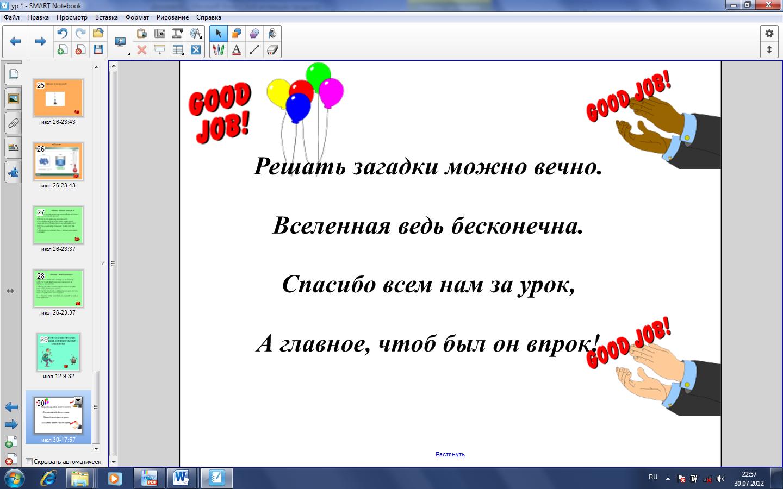 hello_html_m31683e75.png