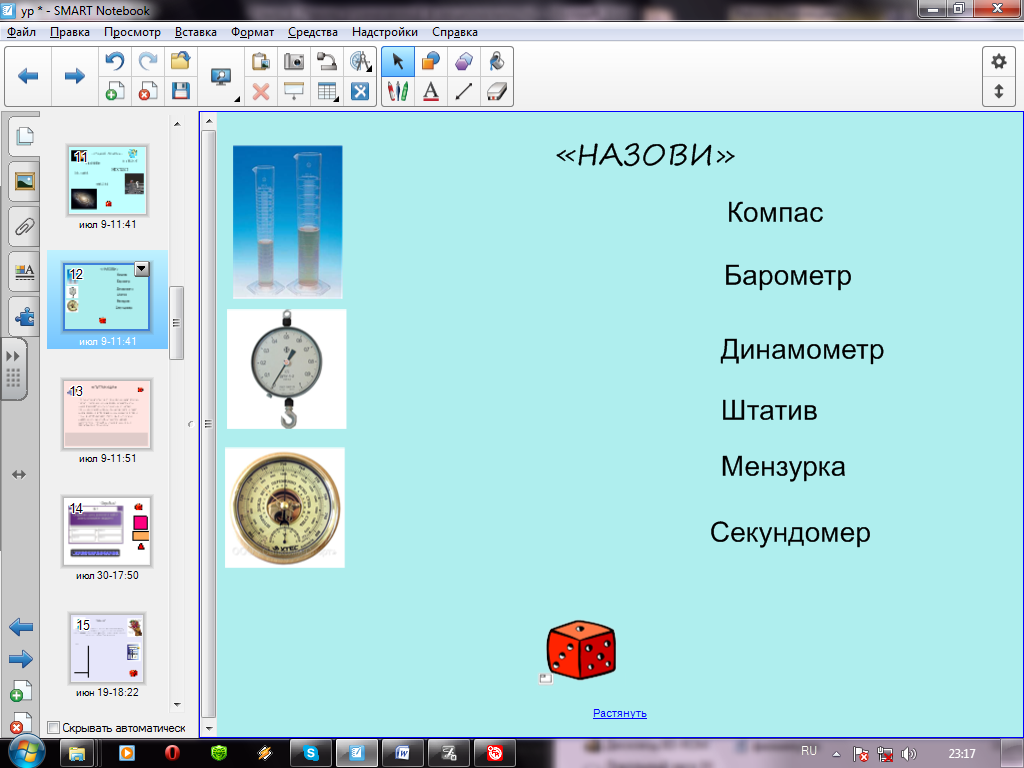 hello_html_m40ab42dd.png