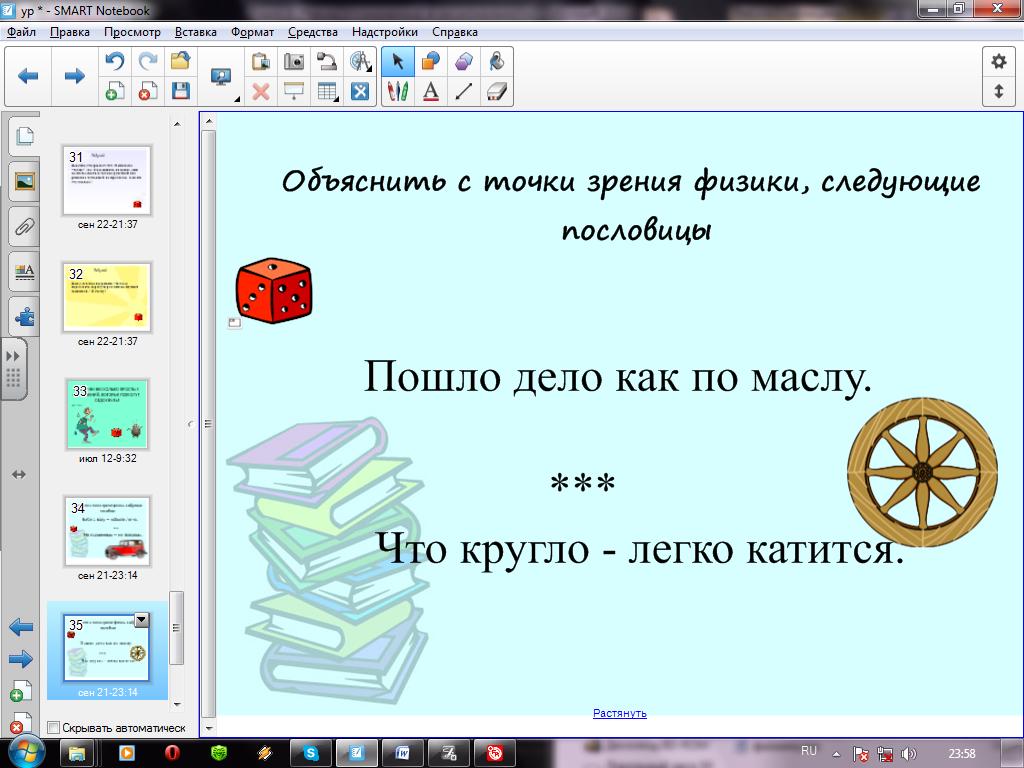 hello_html_m427e650d.png
