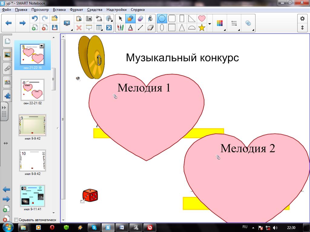 hello_html_m4e8295ef.png