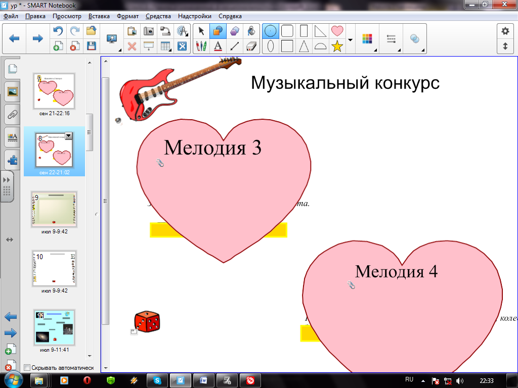 hello_html_m5a0060e7.png
