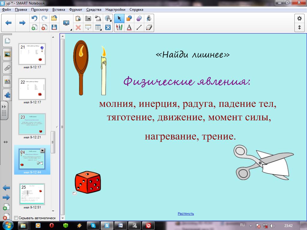 hello_html_m74c99b91.png