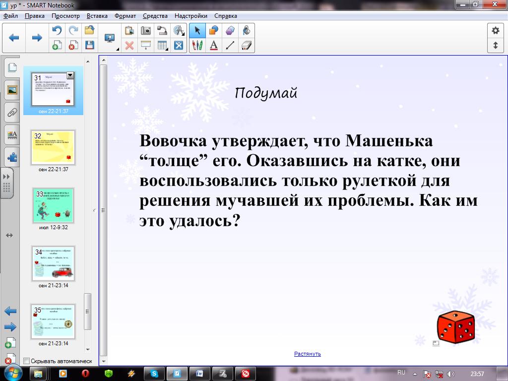 hello_html_m772c2b82.png