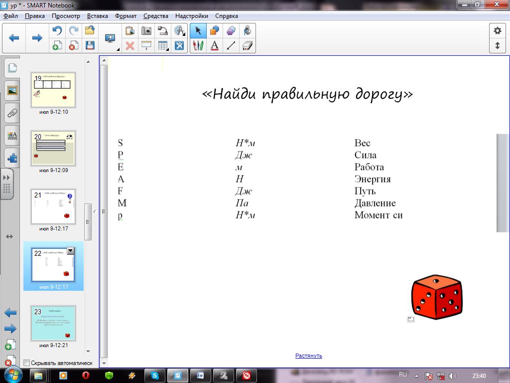 hello_html_m7b31522f.png