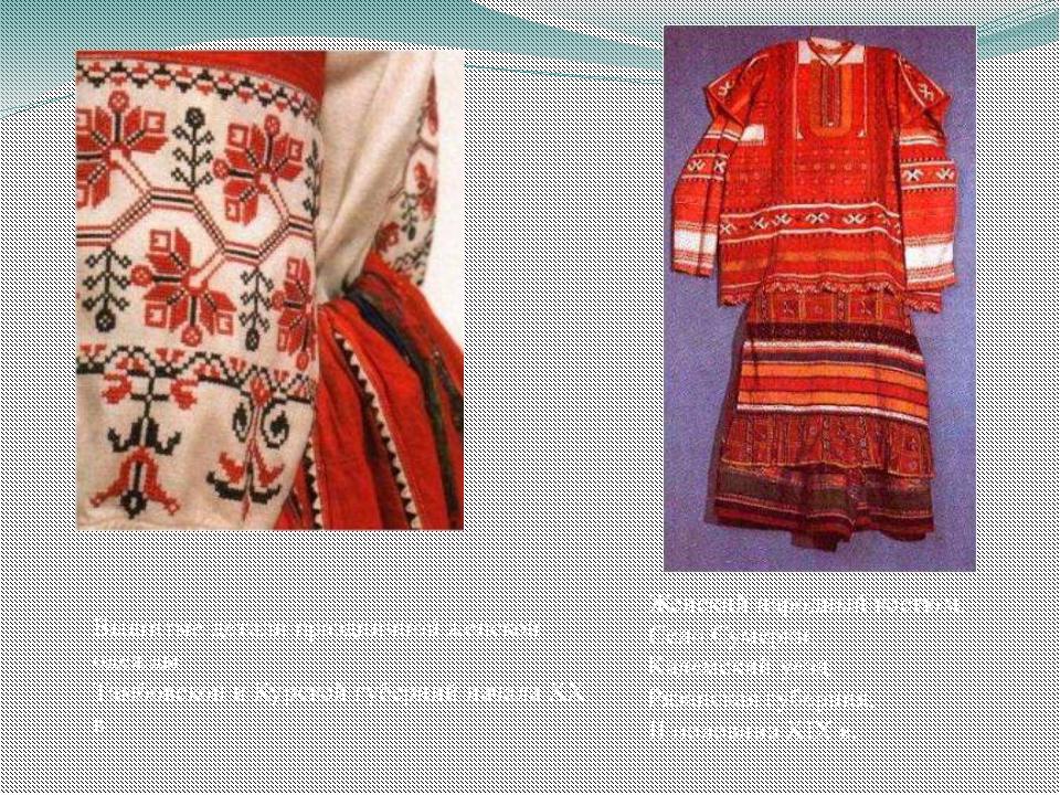 Вышитые детали праздничной женской одежды Тамбовской и Курской губерний начал...