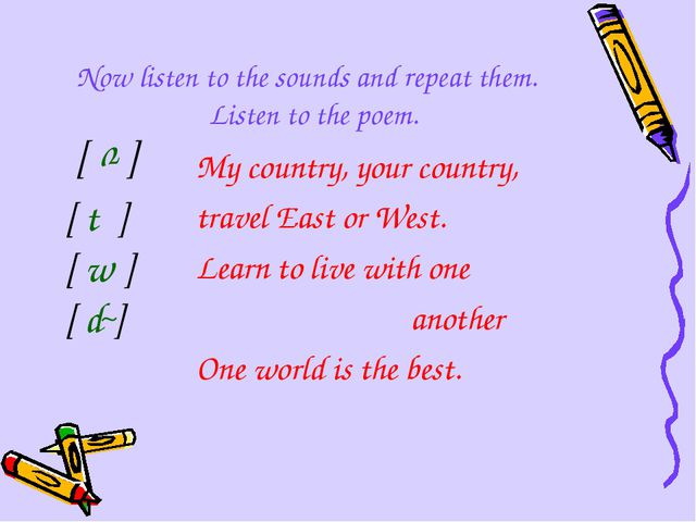 Now listen to the sounds and repeat them. Listen to the poem. My country, you...