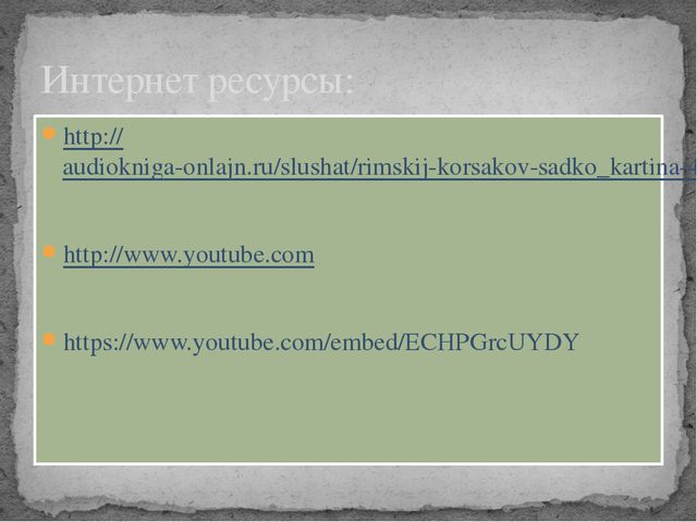 http://audiokniga-onlajn.ru/slushat/rimskij-korsakov-sadko_kartina-4-pesnja-s...