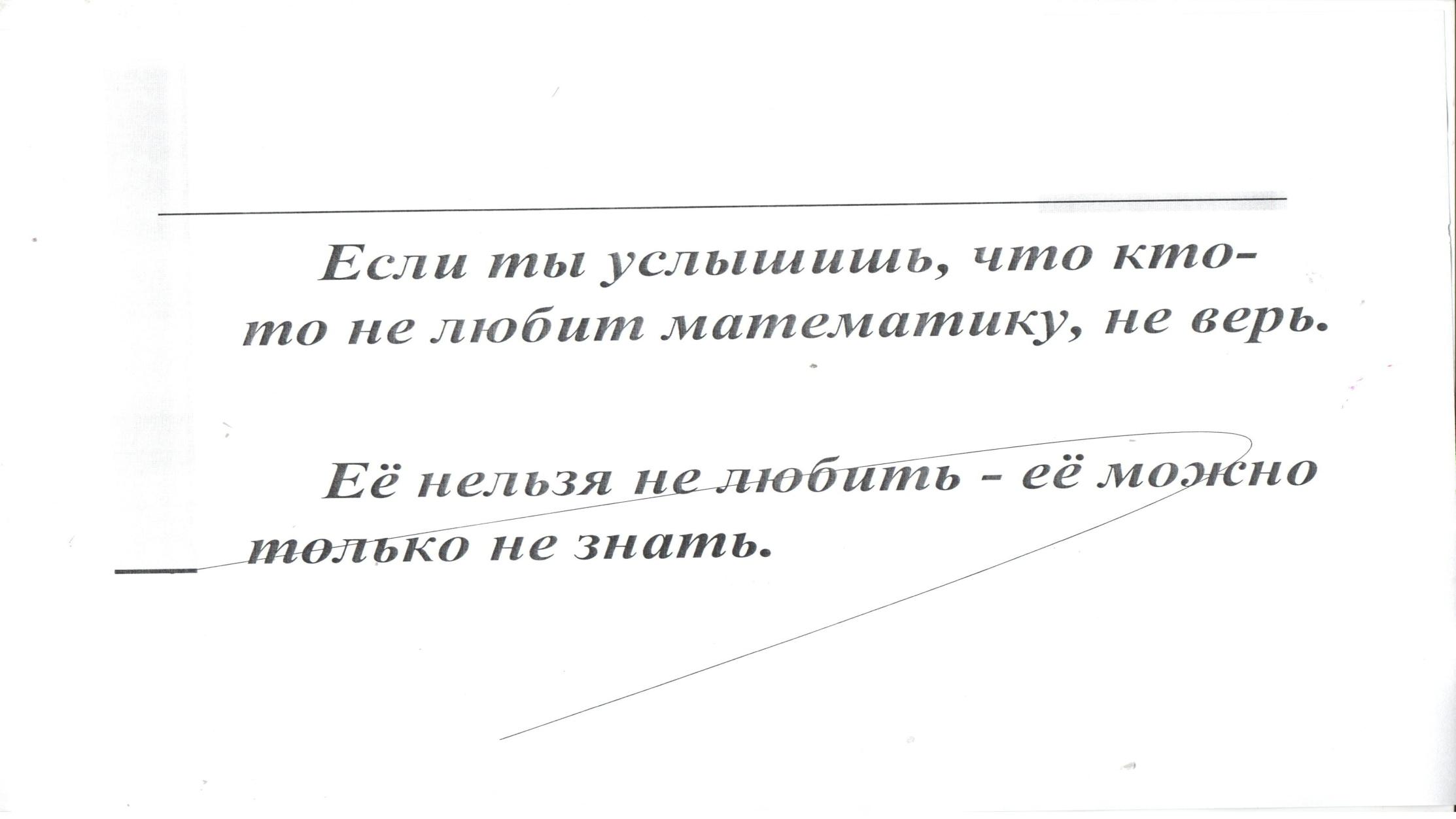 C:\Documents and Settings\Школа\Мои документы\Мои рисунки\Изображение\Изображение 019.jpg